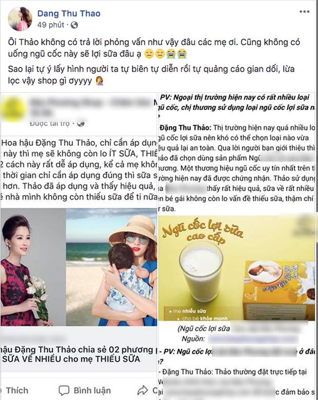 Hoa hậu Đặng Thu Thảo bức xúc vì bị lợi dụng hình ảnh quảng cáo, bịa bài phỏng vấn gian dối để bán ngũ cốc - Ảnh 1.
