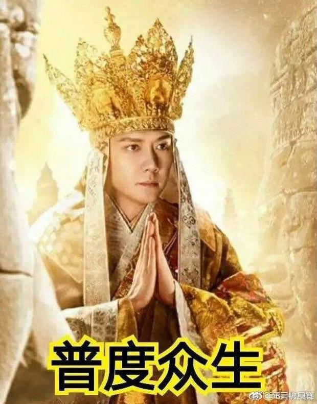Phùng Thiệu Phong cứu giúp chúng sinh vì cưới Triệu Lệ Dĩnh làm vợ - Ảnh 2.