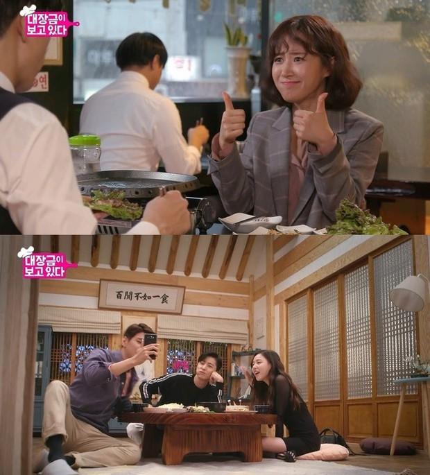 """Dae Jang Geum Is Watching – Phim ẩm thực Hàn """"vỗ béo"""" đôi mắt người xem - Ảnh 3."""