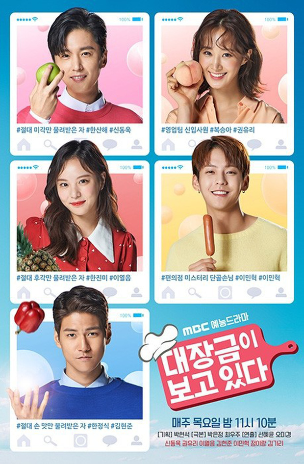 """Dae Jang Geum Is Watching – Phim ẩm thực Hàn """"vỗ béo"""" đôi mắt người xem - Ảnh 8."""