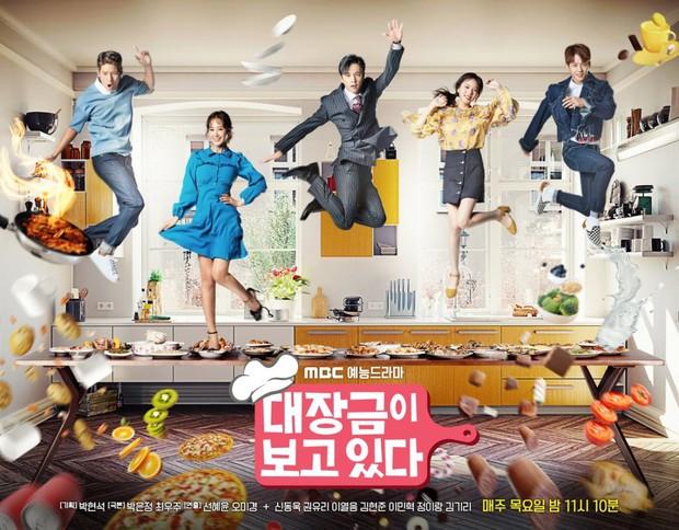 """Dae Jang Geum Is Watching – Phim ẩm thực Hàn """"vỗ béo"""" đôi mắt người xem - Ảnh 9."""