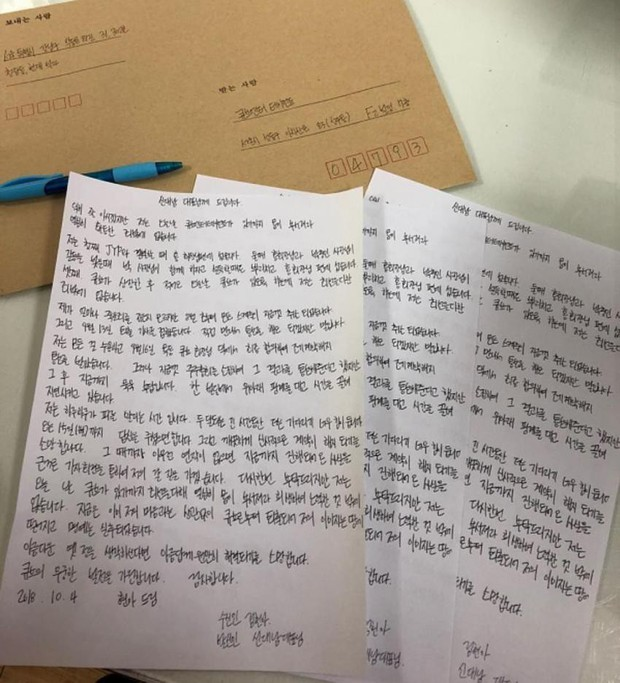 Dân mạng xôn xao bức tâm thư Hyuna gửi CUBE, đây có phải là bức xúc của cô nàng về scandal vừa qua? - Ảnh 1.