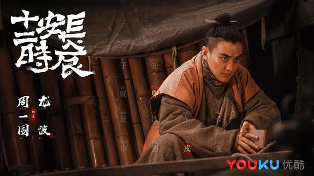 Dịch Dương Thiên Tỉ gây ấn tượng mạnh với vai Thái tử trong Trường An 12 Canh Giờ - Ảnh 6.