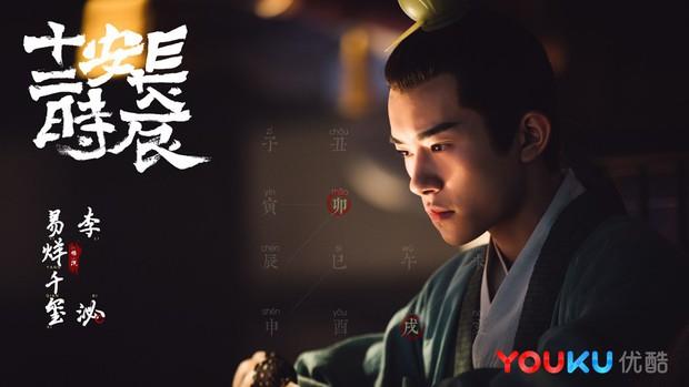 Dịch Dương Thiên Tỉ gây ấn tượng mạnh với vai Thái tử trong Trường An 12 Canh Giờ - Ảnh 2.