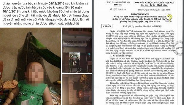 Bé trai 22 tháng tuổi chết thương tâm sau khi truyền dịch: Đình chỉ hoạt động phòng khám tư - Ảnh 1.