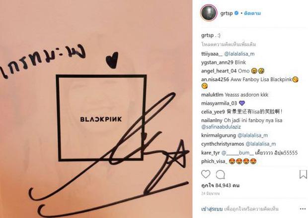 Lisa (Black Pink) sở hữu lượng fan cứng toàn sao Thái đình đám - Ảnh 13.