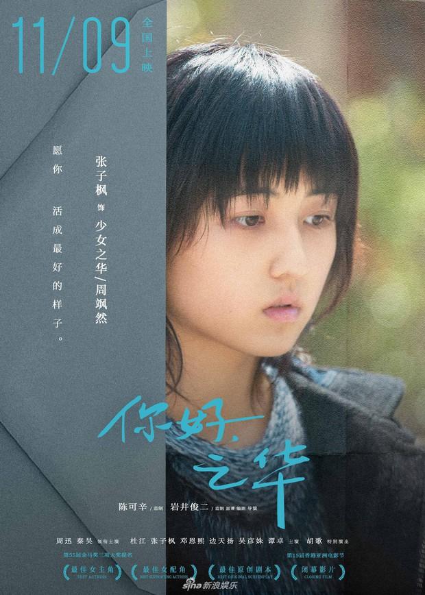 Châu Tấn xuyên không về thời hiện đại, trở thành người phụ nữ cô độc trong Xin Chào, Chi Hoa - Ảnh 3.