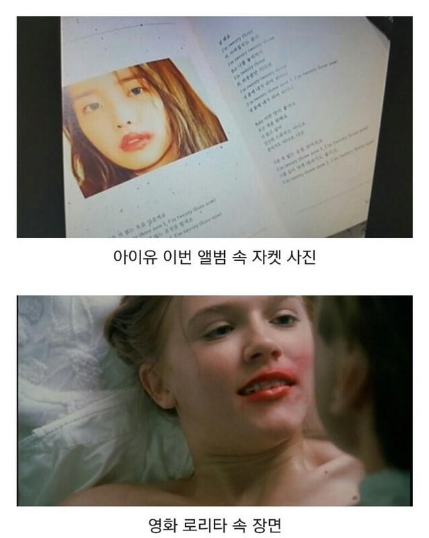 Lâm Tâm Như lộ ảnh thác loạn, IU cổ súy ấu dâm, Yoochun xâm hại tình dục Ảnh 5.