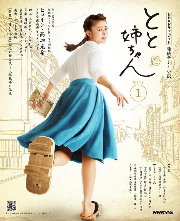 Phụ nữ - những kẻ bé nhỏ nhưng mạnh mẽ nhất thế gian qua 5 tuyệt tác phim Nhật - Ảnh 6.