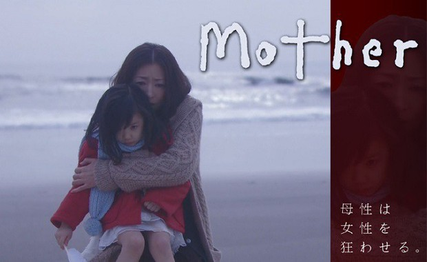 Phụ nữ - những kẻ bé nhỏ nhưng mạnh mẽ nhất thế gian qua 5 tuyệt tác phim Nhật - Ảnh 9.