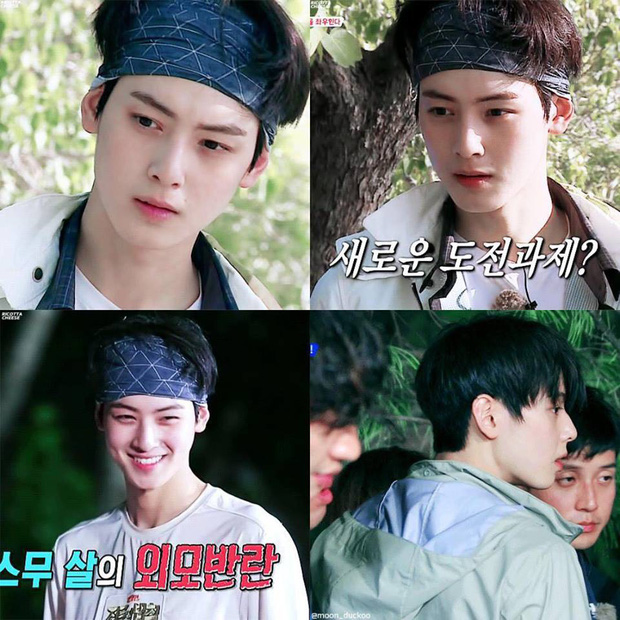Trước khi lộ hình ảnh lấm tấm mụn, mỹ nam Cha Eun Woo từng gây sốt với khuôn mặt mộc trong show thực tế này! - Ảnh 1.