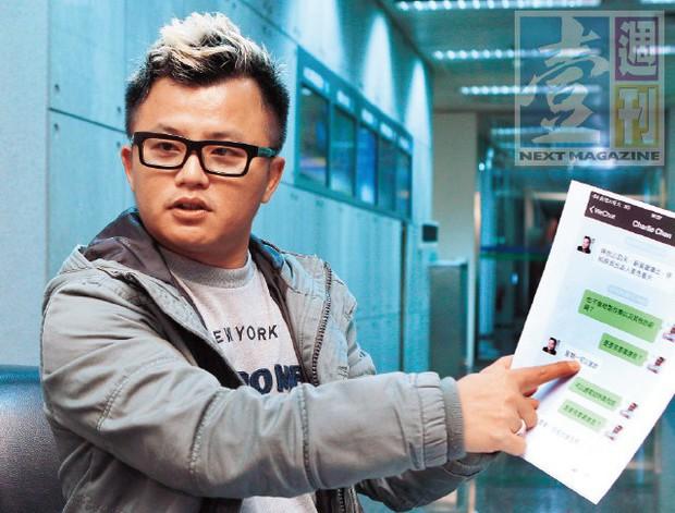 Showbiz Đài Loan chấn động: Đạo diễn tiếng tăm quyết định đốt khí than tự tử vì bị lừa tiền - Ảnh 1.