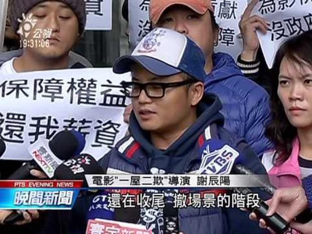 Showbiz Đài Loan chấn động: Đạo diễn tiếng tăm quyết định đốt khí than tự tử vì bị lừa tiền - Ảnh 5.