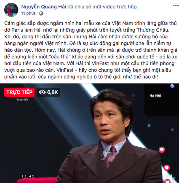 VINFAST ra mắt, Chi Pu, Soobin Hoàng Sơn đồng loạt chia sẻ livestream  - Ảnh 12.