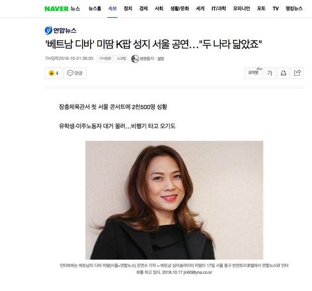 Báo Hàn đưa tin về Concert First Love của Mỹ Tâm: Diva Việt Nam hát trên thánh địa Kpop - Seoul - Ảnh 1.
