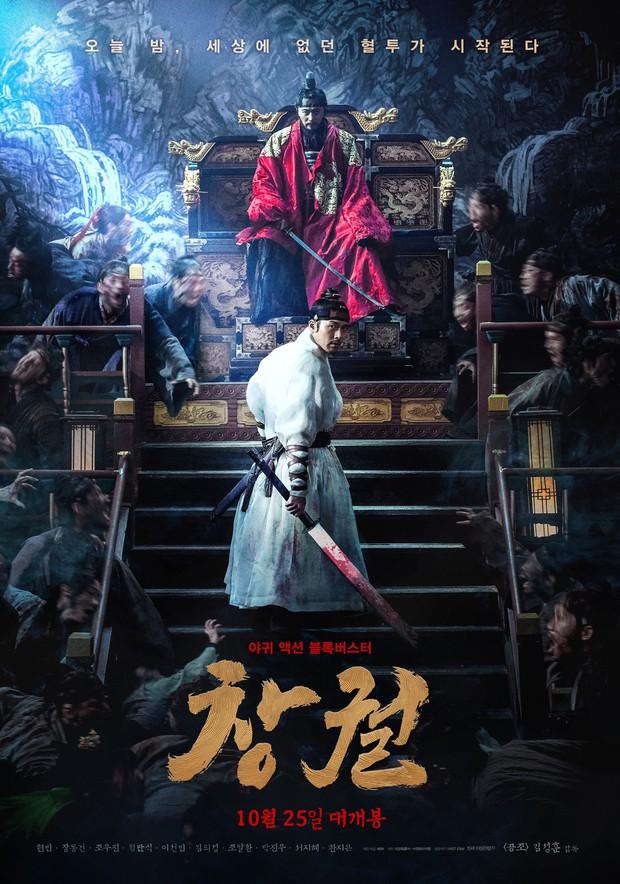 Phim của Thái tử Shin tiếp tục ngôi đầu trước khi Train to Busan bản cổ trang đổ bộ - Ảnh 3.