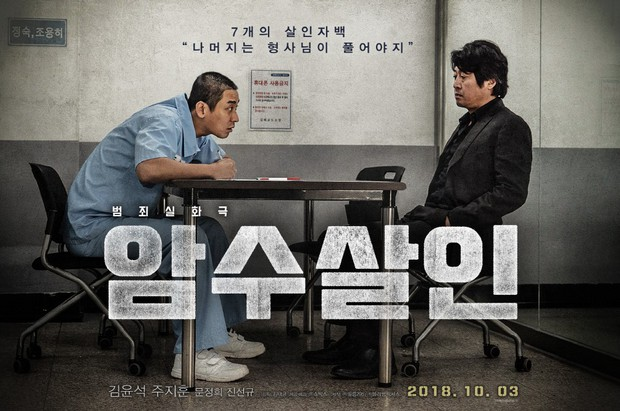 Phim của Thái tử Shin tiếp tục ngôi đầu trước khi Train to Busan bản cổ trang đổ bộ - Ảnh 2.