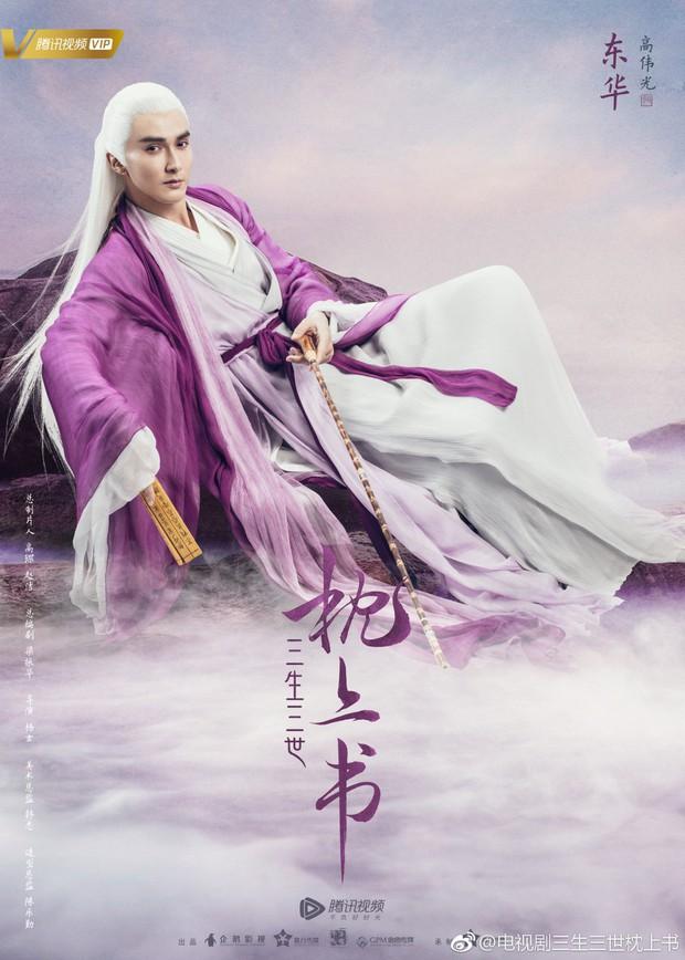 Cao Vỹ Quang ôm ấp tình tứ Địch Lệ Nhiệt Ba ở phim trường Tam Sinh Tam Thế: Chẩm Thượng Thư - Ảnh 5.