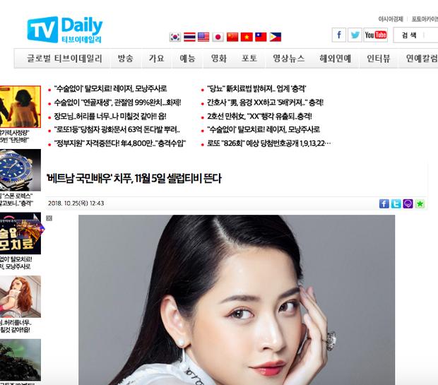 Báo Hàn đồng loạt đưa tin về Chi Pu và gọi là diễn viên quốc dân của Việt Nam, chuyện gì đang xảy ra? - Ảnh 3.