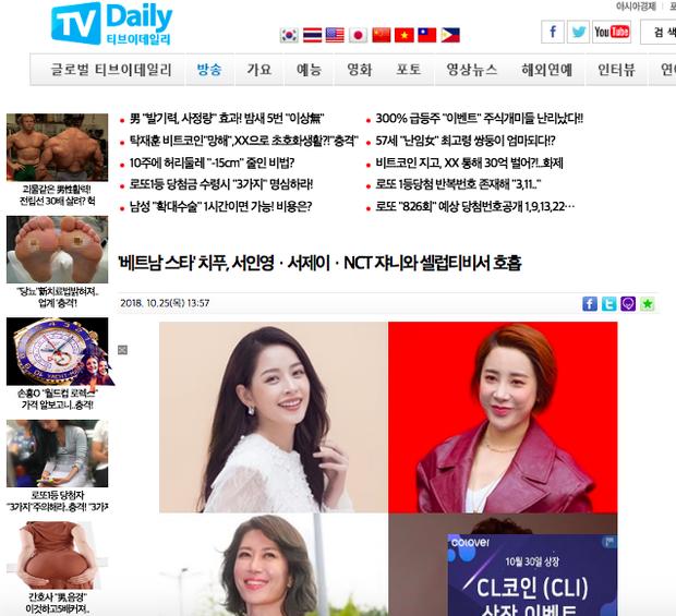 Báo Hàn đồng loạt đưa tin về Chi Pu và gọi là diễn viên quốc dân của Việt Nam, chuyện gì đang xảy ra? - Ảnh 6.
