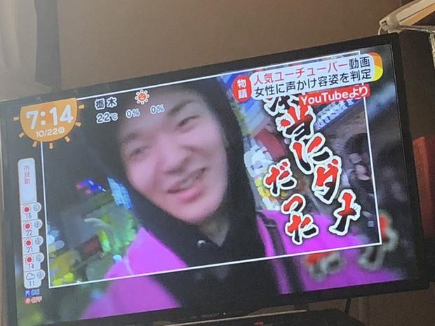 Vỗ vai chị em rồi chê xấu, nhóm Youtuber Nhật bị Internet lên án kịch liệt - Ảnh 4.