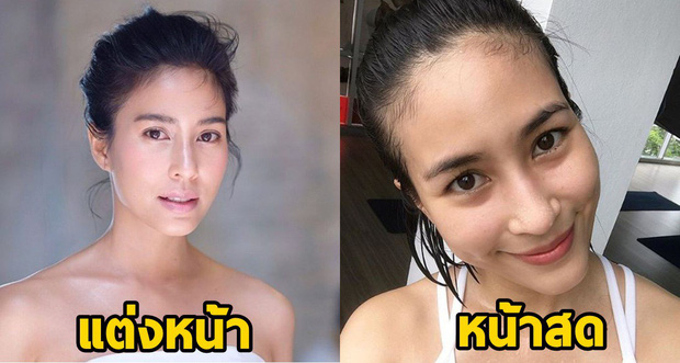 Khi minh tinh hàng đầu Thái Lan trút bỏ lớp son phấn: Người đẹp bất ngờ, kẻ kém sắc và già đi cả chục tuổi - Ảnh 39.
