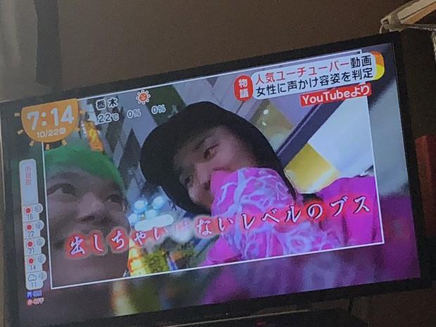 Vỗ vai chị em rồi chê xấu, nhóm Youtuber Nhật bị Internet lên án kịch liệt - Ảnh 5.