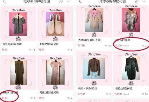 Phạm Băng Băng bất ngờ rao bán quần áo cũ, netizen: Chẳng lẽ thiếu tiền đến vậy sao? - Ảnh 3.