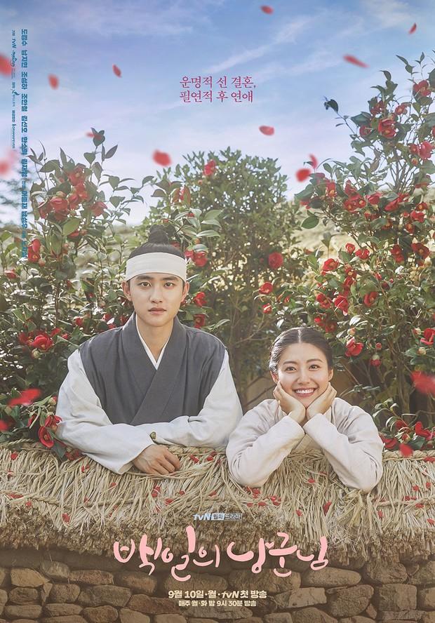 Lang Quân 100 Ngày của D.O. (EXO) chính là phim Hàn có rating gây bất ngờ nhất từ đầu năm tới nay! - Ảnh 2.