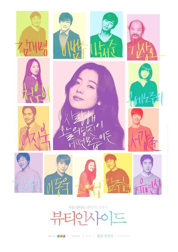 Đây là phim truyền hình Hàn Quốc có dàn nữ chính đông nhất lịch sử! - Ảnh 7.