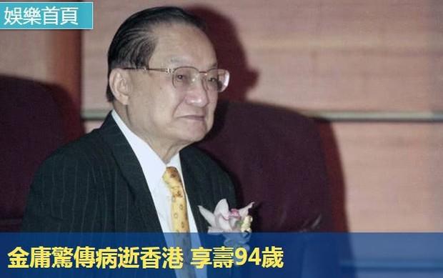 Châu Tấn, Lục Tiểu Linh Đồng cùng loạt sao tiếc thương trước sự ra đi của nhà văn Kim Dung - Ảnh 1.