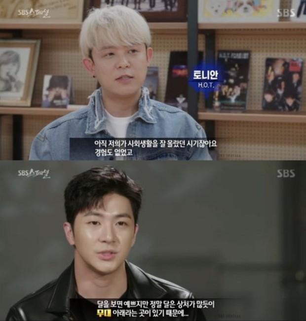 9 cựu idol bóc trần nghề làm idol Kpop: Như cái máy thụ động, nhưng thành công thì không khác gì chất gây nghiện - Ảnh 7.