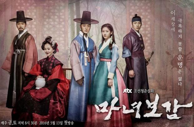 10 gợi ý phim kinh dị Hàn Quốc ám ảnh dành riêng cho những người thích được dọa dẫm - Ảnh 14.
