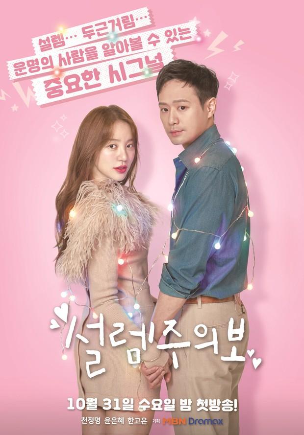 Tháng 11: Loạt phim Hàn Quốc lên sóng chiều lòng mọi fan - Ảnh 4.