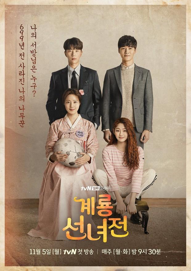 Tháng 11: Loạt phim Hàn Quốc lên sóng chiều lòng mọi fan - Ảnh 8.
