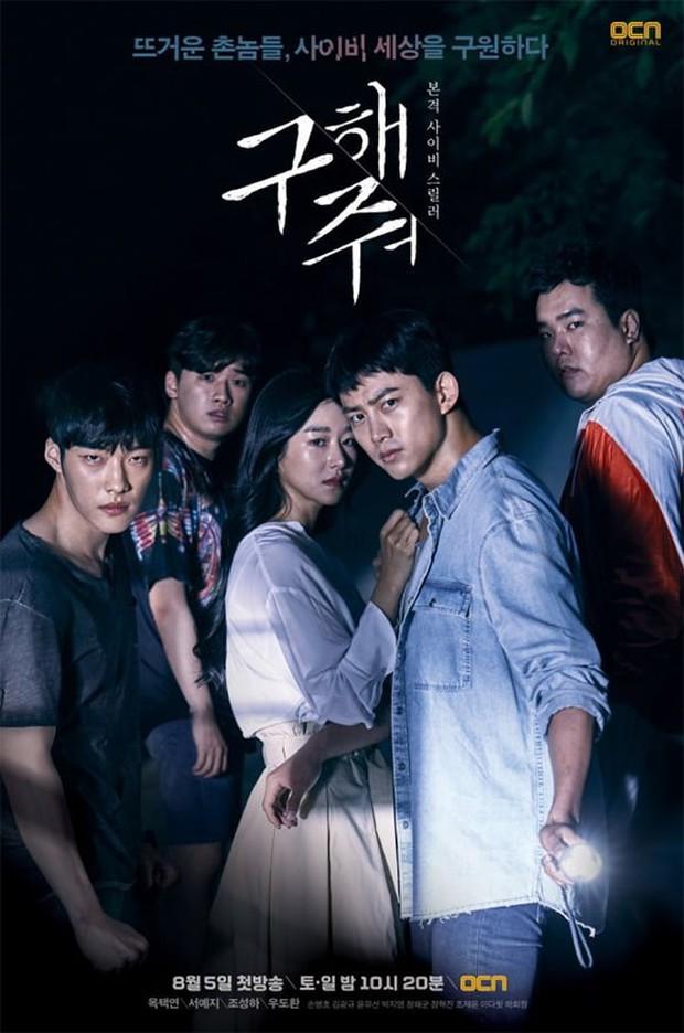 10 gợi ý phim kinh dị Hàn Quốc ám ảnh dành riêng cho những người thích được dọa dẫm - Ảnh 21.