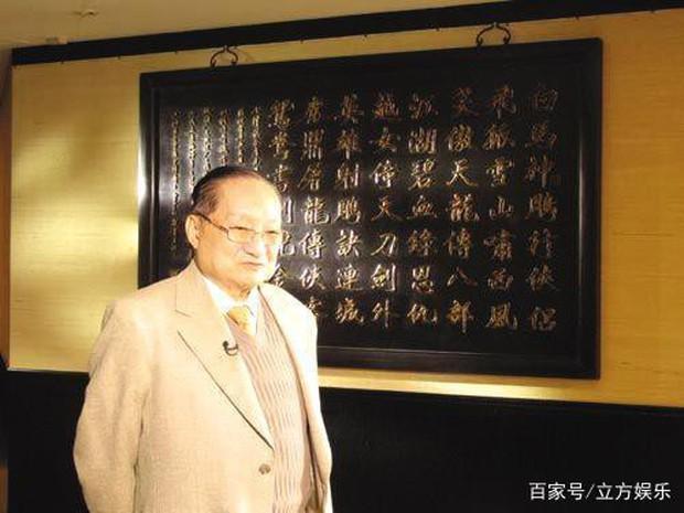 Kim Dung - Cuộc đời đào hoa nhiều bi kịch 3 lần kết hôn trắc trở - Ảnh 3.