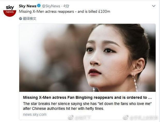 """Bạn gái Luhan """"nằm không cũng trúng đạn"""" khi bị nhầm lẫn với Phạm Băng Băng vụ trốn thuế - Ảnh 1."""