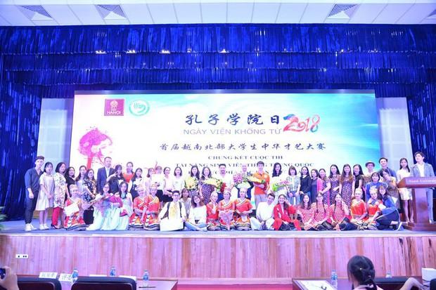 Báo Trung Quốc đồng loạt đưa tin về cuộc thi tài năng sinh viên tiếng Trung tổ chức tại Đại học Hà Nội - Ảnh 9.
