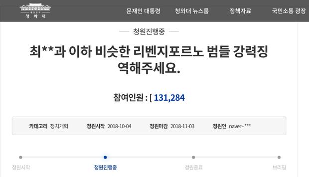 Không thể tin nổi gần 150.000 người kiến nghị trừng phạt bạn trai Goo Hara và con số tiếp tục tăng chóng mặt - Ảnh 2.