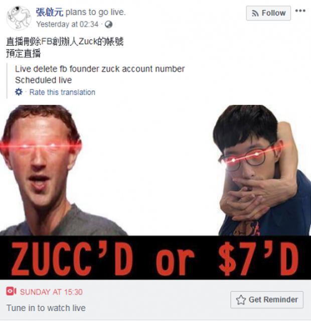 Sự đanh đá của vài dân mạng Việt Nam khiến hacker Đài Loan phải phân trần bằng tiếng Việt - Ảnh 1.