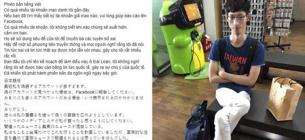 Sự đanh đá của vài dân mạng Việt Nam khiến hacker Đài Loan phải phân trần bằng tiếng Việt - Ảnh 2.