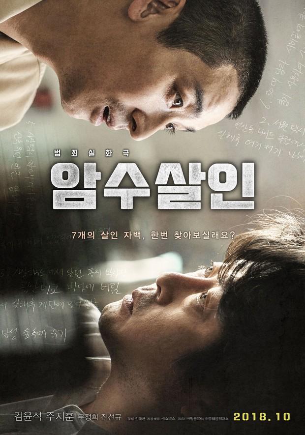 Điện ảnh Hàn tháng 10: Tâm điểm chính là Train to Busan phiên bản cổ trang - Ảnh 6.