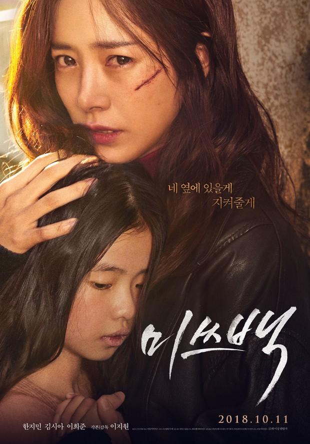Điện ảnh Hàn tháng 10: Tâm điểm chính là Train to Busan phiên bản cổ trang - Ảnh 10.
