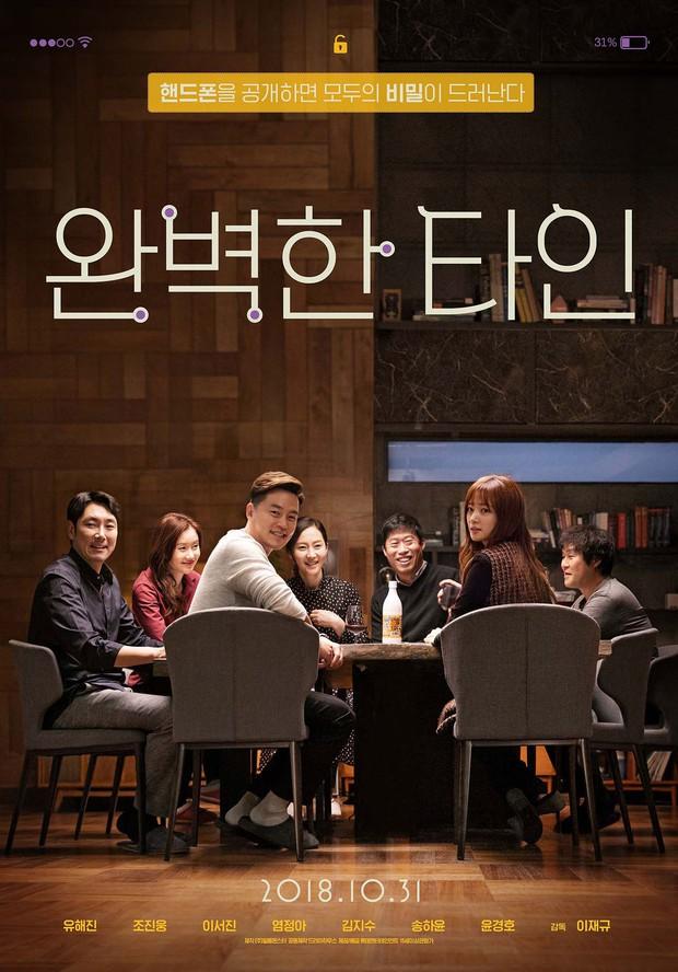 Điện ảnh Hàn tháng 10: Tâm điểm chính là Train to Busan phiên bản cổ trang - Ảnh 17.