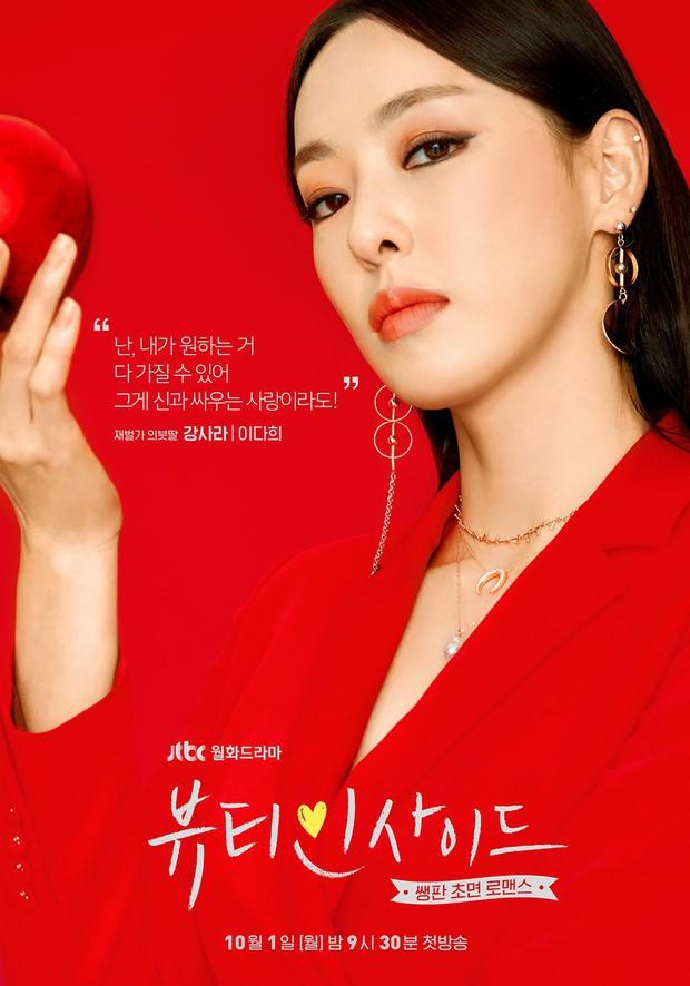 Nhan sắc hoàn hảo của mỹ nhân I Hear Your Voice trong phim Hàn nhiều nữ chính nhất lịch sử - Ảnh 1.
