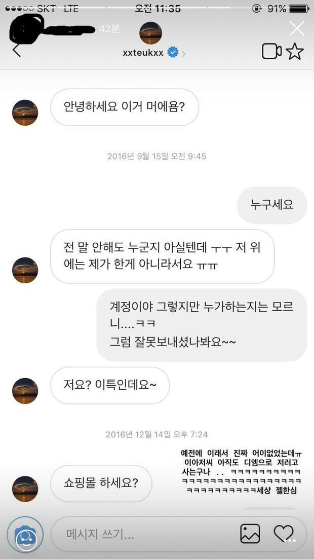 Hết nhắn tin nhầm cho idol nữ kém 13 tuổi nhóm Momoland, Leeteuk lại bị bóc mẽ thói quen hồn nhiên inbox người lạ - Ảnh 2.
