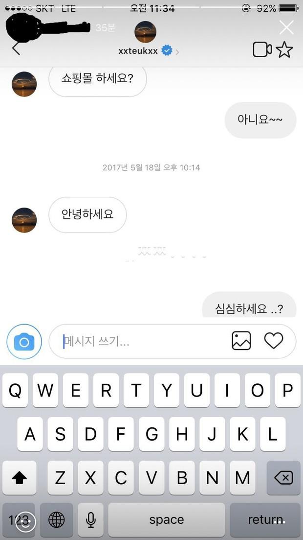 Hết nhắn tin nhầm cho idol nữ kém 13 tuổi nhóm Momoland, Leeteuk lại bị bóc mẽ thói quen hồn nhiên inbox người lạ - Ảnh 4.