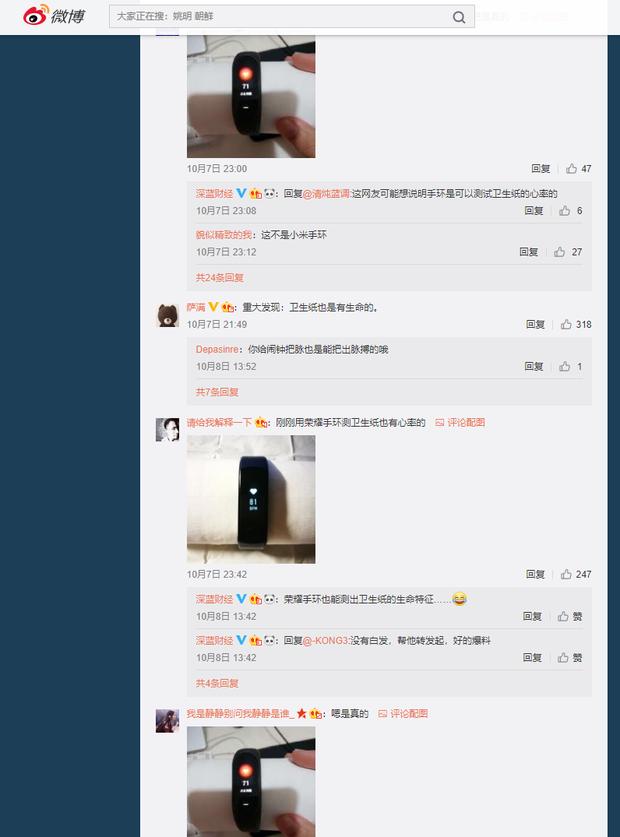 Tá hỏa với cuộn giấy vệ sinh có nhịp tim ở Trung Quốc: Tưởng ma nhập nhưng lời giải thích lại cực kỳ đơn giản! - Ảnh 1.