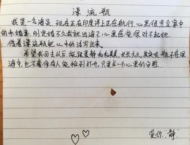 Lá thư tình trong chai của anh thủy thủ Trung Quốc: Gửi cho hôn thê nhưng lúc vớt được thì nàng đã ở bên người khác... - Ảnh 2.
